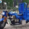 Xe ba bánh chở hàng T&T FUSHIDA 200cc loại không ben