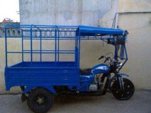 Xe 3 bánh chở học sinh